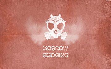 красное, респиратор, smoging, город москва