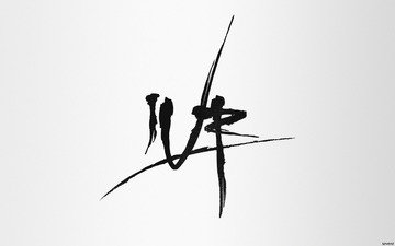 minimalism, character, dark, shabby