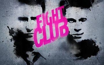 brad pitt, edward norton, fight club. fight club