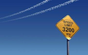 небо, скорость, знак