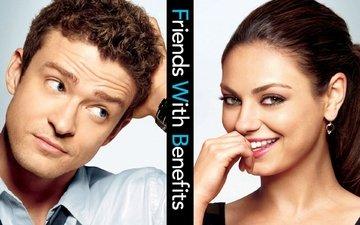 movie, sex friendship, justin timberlake