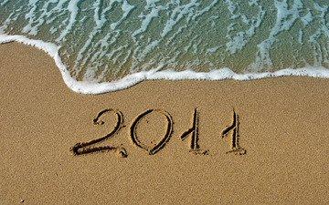 песок, волна, 2011 год