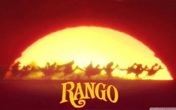 sunset, rango