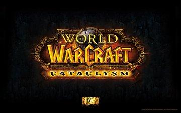 blizzard, world of warcraft, cataclysm