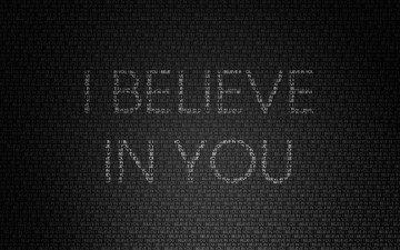 фон, слова, буквы, я верю в тебя