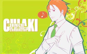 chiaki shinichi, nodame cantabile, green