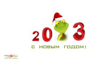 new year, congratulations, christmas, simple