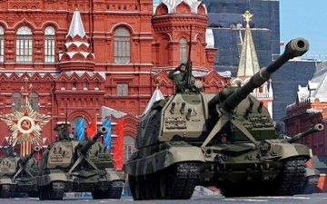 moscow, tank, russia, parade, oruzhie, tanki, voennaya tekhnika, moshh, military equipment, t-90