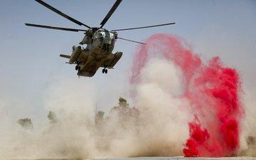 pyl, afganistan, dym, signalnyj