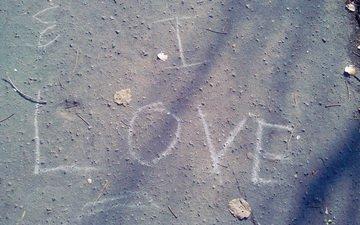 asfalt, ya tebya lyublyu, я люблю тебя