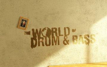 muzyka, drum bass, lyublyu