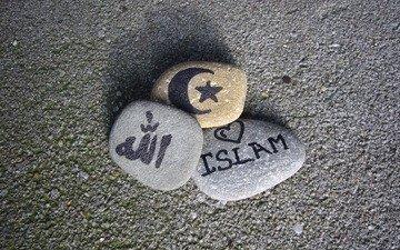 islam, asfalt, lyubov, kamushki, bog, religiya