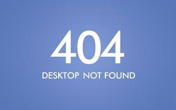 404, rabochij stol, oshibka