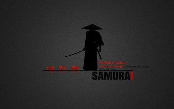 background, samurai, katana, bushido, code, the way of the warrior