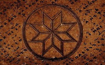 символ, русь, семантика, алатырь