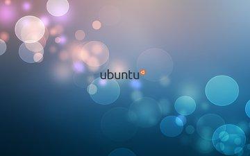 пузыри, мыльные пузыри, убунту, линукс, бубунту