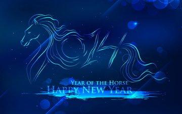 новый год, праздник, год лошади, 2014 год