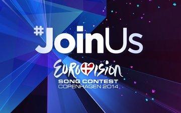 логотип, лого, евровидение, 2014 год, евровидение 2014, копенгаген, song contest