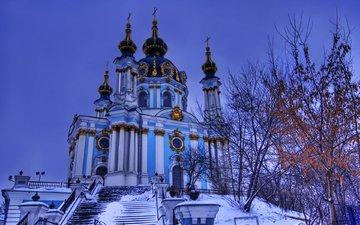 небо, деревья, вечер, снег, зима, украина, киев, андреевская церковь, андреевский спуск