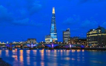 лондон, город, соединенное королевство