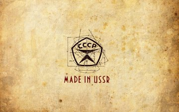 sign, made in ussr, made in the ussr