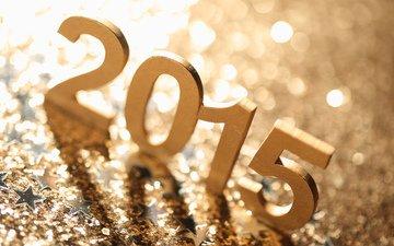 новый год, 2015 год
