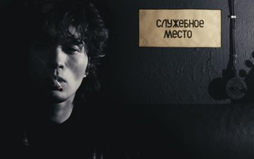 rock, viktor tsoi, group movie