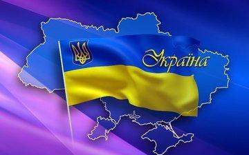желтый, синий, герб, карта, флаг, красиво, украина, тризуб, страна, едина, єдина