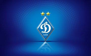 футбол, логотип, клуб, киев, динамо