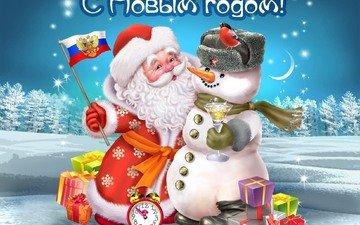 подарки, снеговик, дед мороз, флаг, будильник