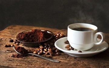 кофе, чашка, кофейные зерна, кубок, бобы