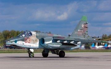 rook, sukhoi su-25, armored
