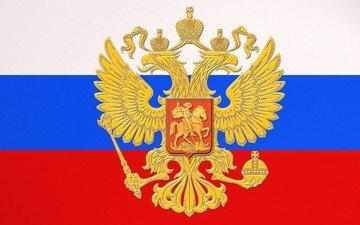 герб, россия, флаг, двуглавый орёл
