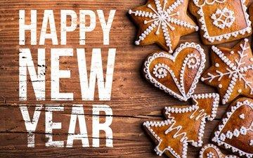 новый год, украшения, печенье, декорация, встреча нового года, 2016, довольная