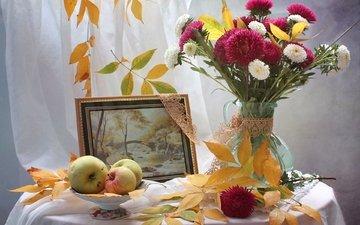 листья, картина, яблоки, осень, букет, натюрморт, астры