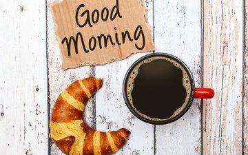 кофе, кубок, круассан, доброе утро