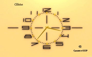 ссср, часы, цифры, стрелки, циферблат, слава