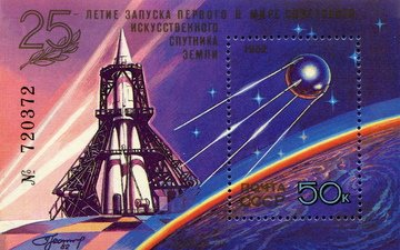 earth, space, satellite, mark, postage stamp, 25 years