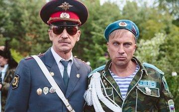 форма, комедия, самый лучший день, дмитрий нагиев, михаил боярский