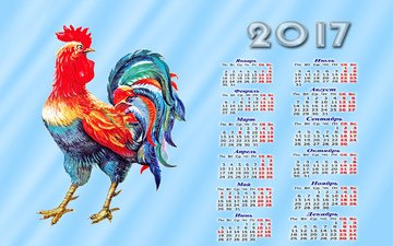 calendar, cock, 2017, the year of the rooster