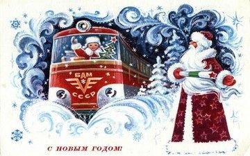 новый год, дед мороз