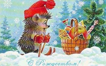 рождество, открытка