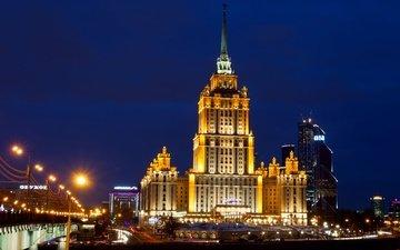 ночь, фонари, москва, мост, улица, россия, отель, hotel, ноч, город москва, radisson royal