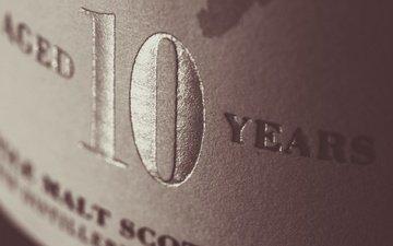виски, whisky, этикетка