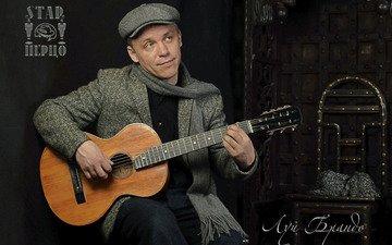 musician, guitarist, louis brando, scarpero