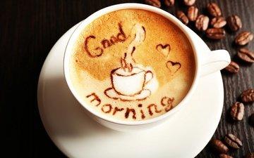 рисунок, зерна, кофе, блюдце, чашка, капучино