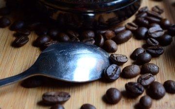 зерна, кофе, кофейные зерна, ложка