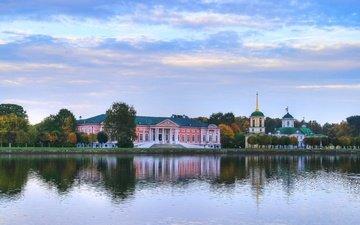 morning, moscow, autumn, russia, beautiful, estate, sheremetievo, kuskovo