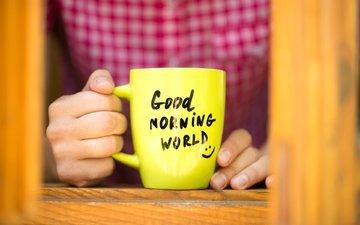 настроение, кофе, кружка, руки, доброе утро мир, good morning world