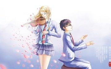 art, anime